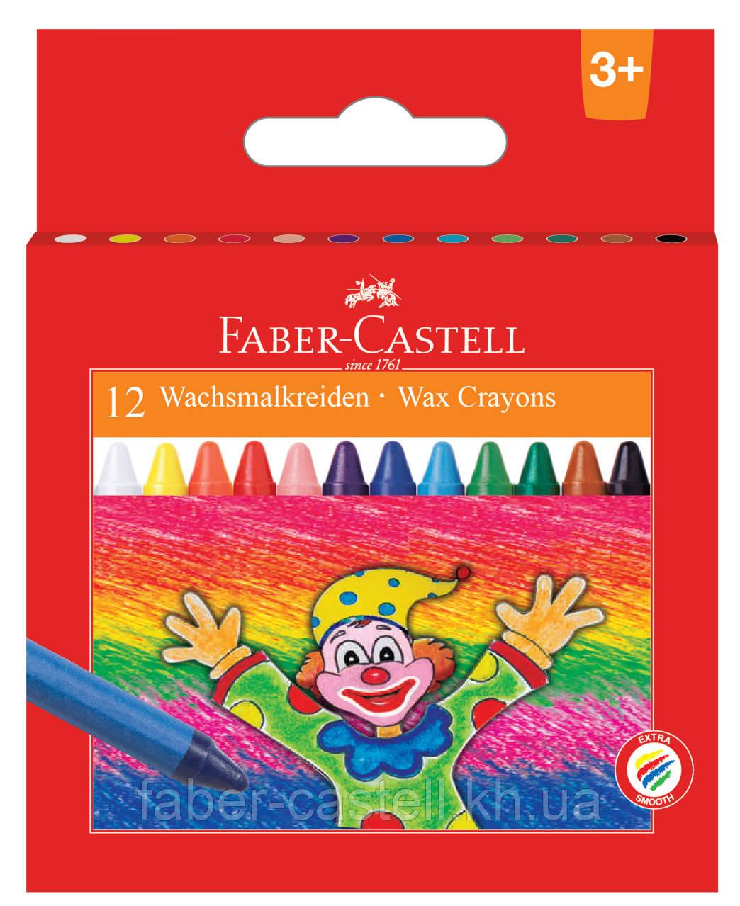 """Мелки восковые Faber-Castell """"Клоун"""" 12 цветов 90 мм в картонной коробке, 120002"""