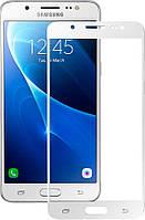 Защитное стекло TOTO 2.5D Full Cover Tempered Glass Samsung Galaxy J5 J510H/DS White