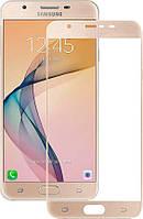 Защитное стекло TOTO 2.5D Soft Full Cover Tempered Glass Samsung G570 Galaxy J5 Prime Gold
