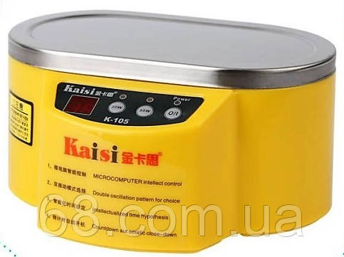 Ультразвукова ванна УЗВ Kaisi 30-50Вт для чищення промивання інструменту друкованих плат форсунок стерелизатор