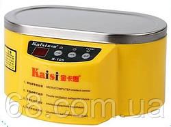 Ультразвуковая ванна УЗВ Kaisi 30-50Вт для чистки промывки инструмента печатных плат форсунок стерелизатор 220