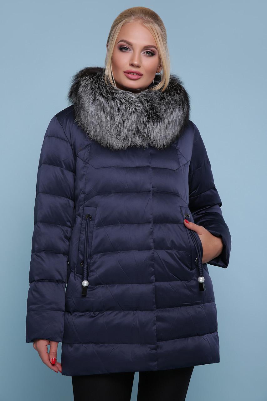 Темно-синий женский пуховик-куртка короткий стеганный с мехом 18-185-Б большие размеры