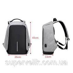 Рюкзак Антивор Travel Bag 9009 С USB для зарядки гаджетов