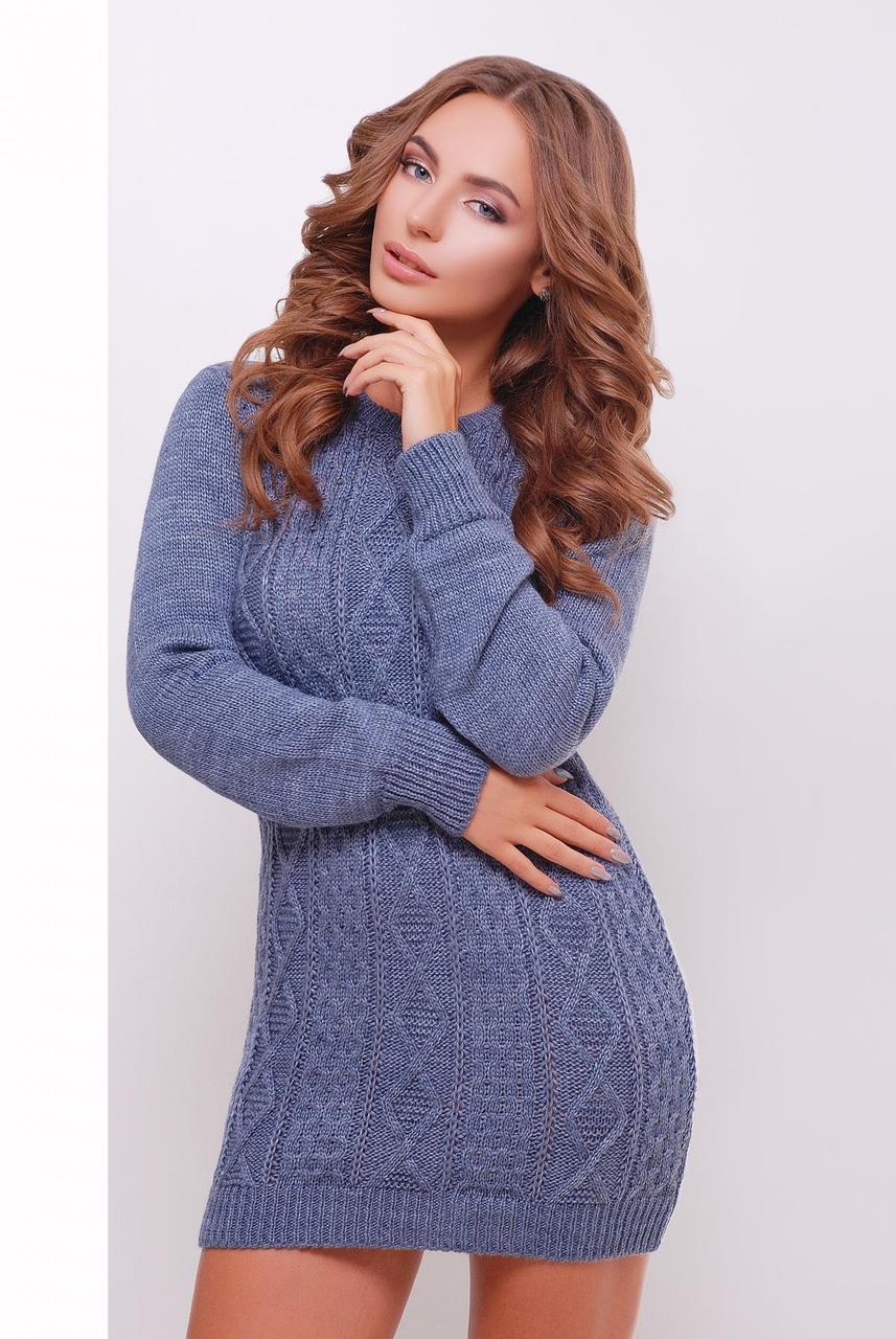 Женское теплое вязаное платье-туника с ажурным узором, цвет светлый джинс