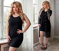 """Черный нарядный женский костюм-двойка, платье и кардиган из гипюра """"Дебора"""", большие размеры 50 52"""