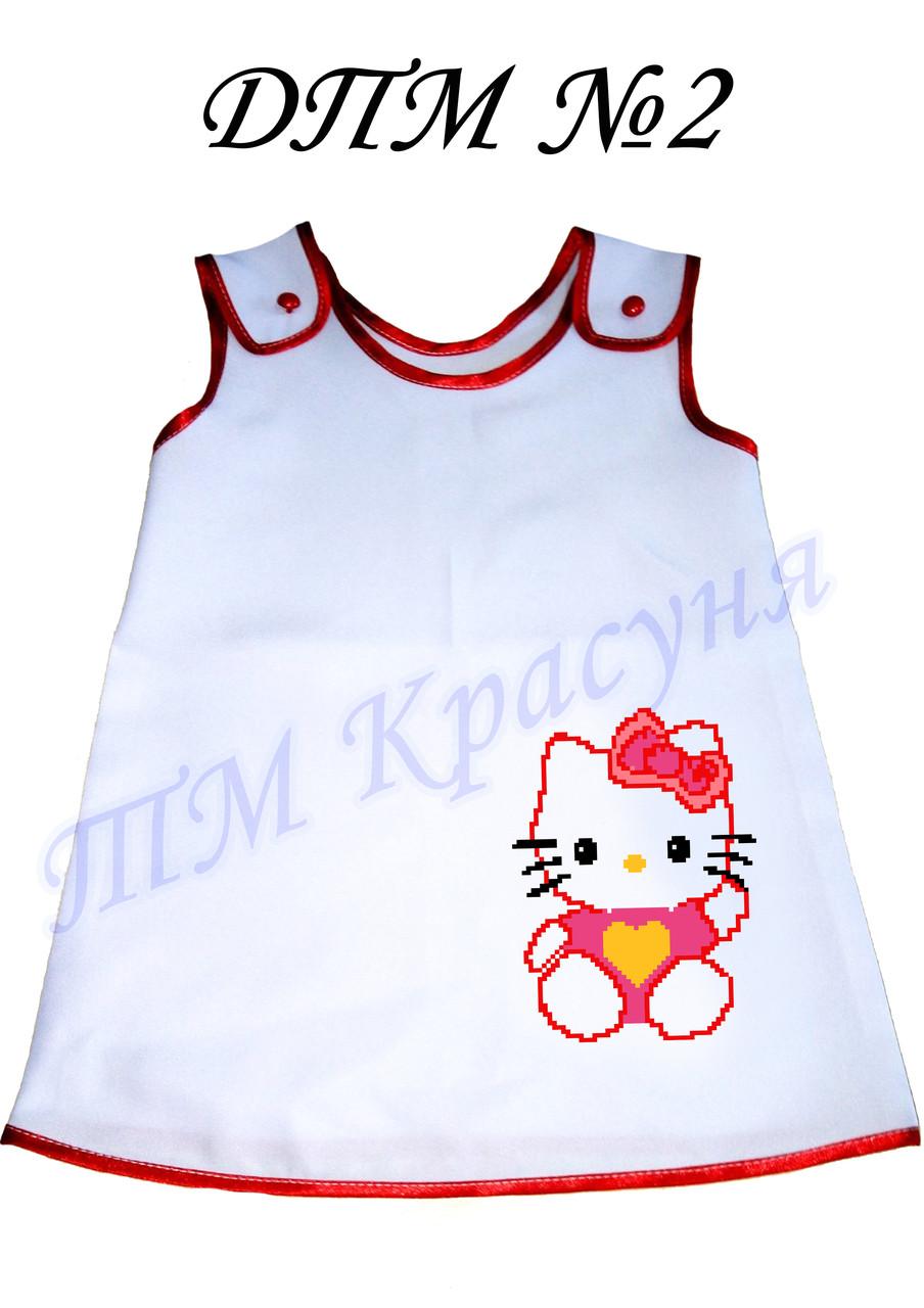 ДПМ 2. Пошите дитяче плаття(2-7років)