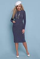 a1d30189487 Стильное ангоровое платье по фигуре ниже колен с карманами Габриела д р  синее
