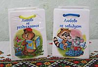 Сувенир пакет (детский сюжет АБВГДЕйка), фото 1