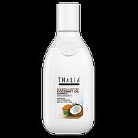 Шампунь для сухих и поврежденных волос с кокосовым маслом THALIA, 300 мл