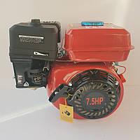 Двигатель бензиновый DDE 170FB 7.5 л.с.20 вал шпоночный+шкив 2-х ручейковый