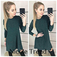 """Теплое трикотажное расклешенное платье средней длины с длинным рукавом """"Nikole"""" темно-зеленое"""
