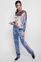 """Модный женский спортивный костюм из велюра свитшот и штаны """"Sheinez"""" синий-капучино"""