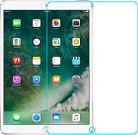 Защитное стекло Mocoll 2.5D 0.3mm Clear Tempered Glass Apple iPad Pro (10.5') New