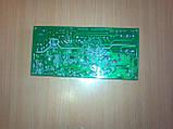 Плата управления  HXD-AZJB04–для моделей NOBEL ELECTRON дымоходные версии, , фото 2