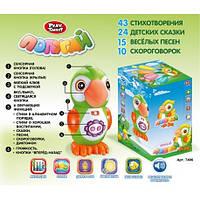 Обучающая игрушка попугай, сенсорный, музыка, звук, подсветка, стихи, скороговорки, 7496