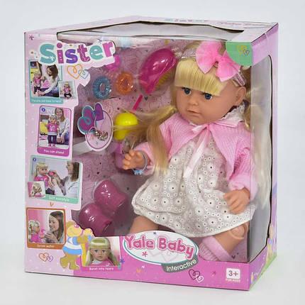 """Кукла пупс функциональная """"Сестричка  Вaby Born"""" BLS003К, фото 2"""