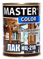 Лак НЦ-218 Master Color 2,2 Кг.