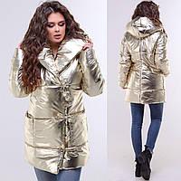 Куртка женская зима 102 (42 44 46 48) (цвет золото) СП
