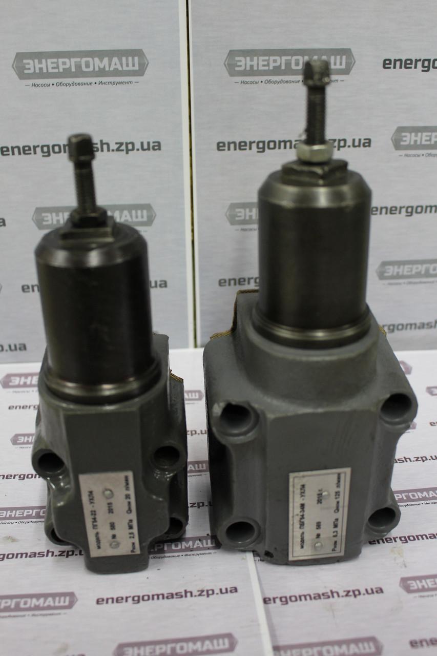 Гидроклапан давления ПВГ 54-32М