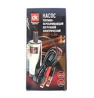 Насос для перекачки топлива Дорожная карта DK8021-S-24V