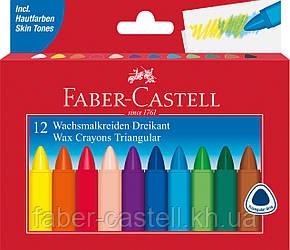Мелки восковые Faber-Castell Triangular трехгранные в картонной коробке 12 цветов, 120010