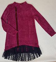 Детское малиновое платье на девочку Анабель р. 128-146 малиновое