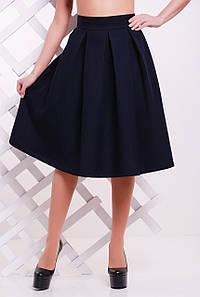 Женская однотонная пышная юбка миди со складками темно-синяя