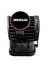 Автодержатель беспроводная зарядка DERZHAK V1 Черный