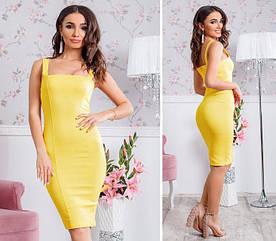 """Яркое летнее платье по фигуре миди длины на широких бретелях """"Анталия"""" желтое"""