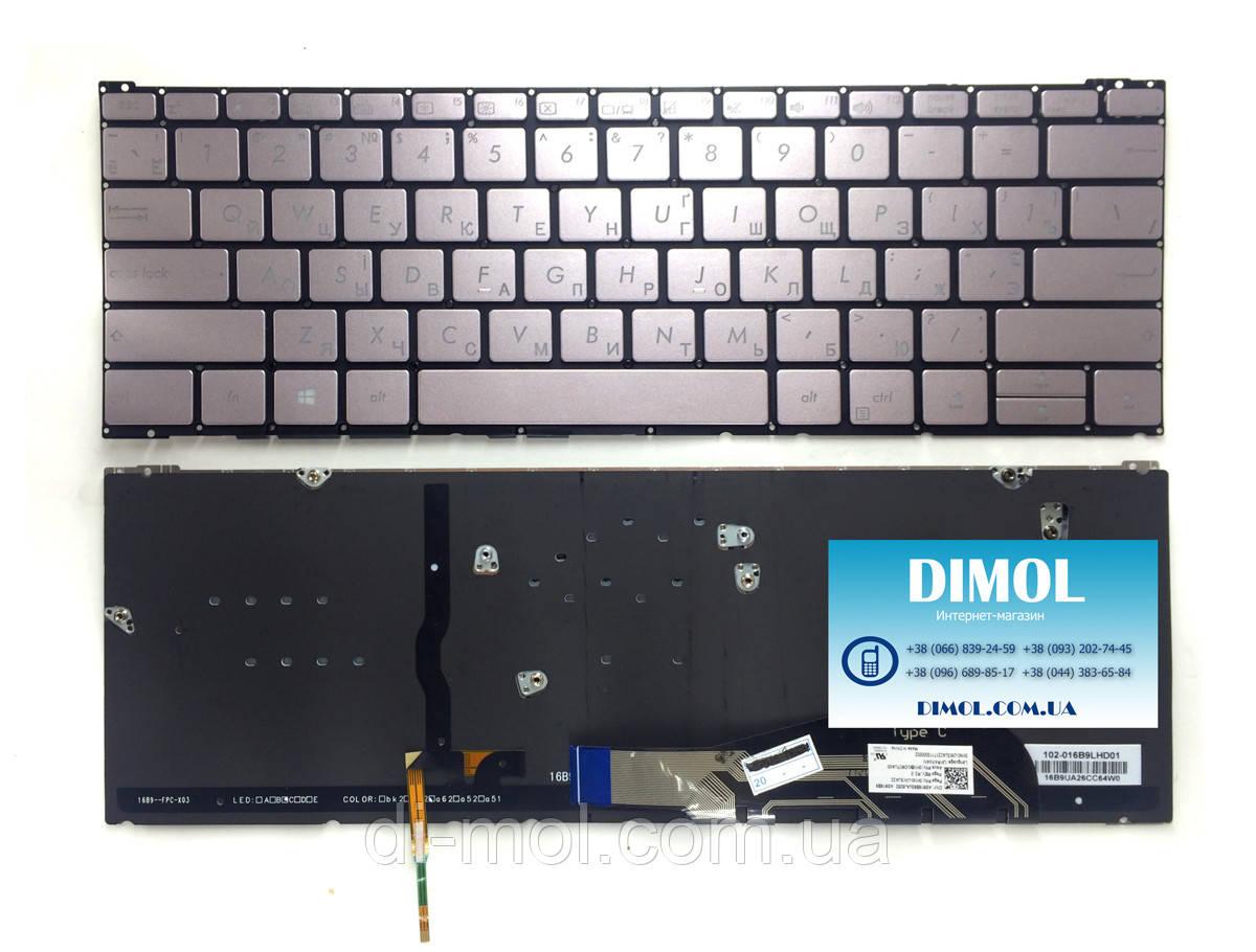 Оригинальная клавиатура Asus Zenbook 3 UX390, UX390UA series, ua, кварцевый серый, подсветка