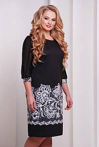 Женское черное Коктейльное прямое платье большие размеры,шифоновый рукав, с узором внизу Кружево Талса-1Б д/р
