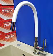 Смеситель для кухни с гибким гусаком Zerix SOP7-A045 (White)
