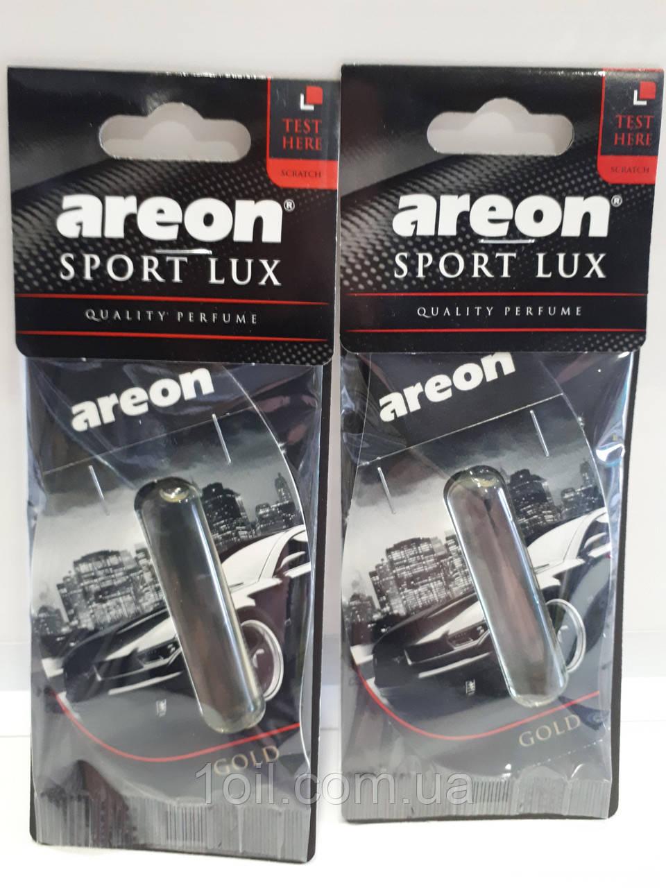 Ароматизаторы AREON Sport Lux (жидкий)