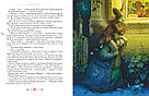 100 казок. 3-й том. Найкращі українські народні казки з ілюстраціями провідних українських художників, фото 6