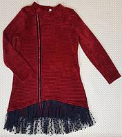 Детское малиновое платье на девочку Анабель р. 128-146 бордо