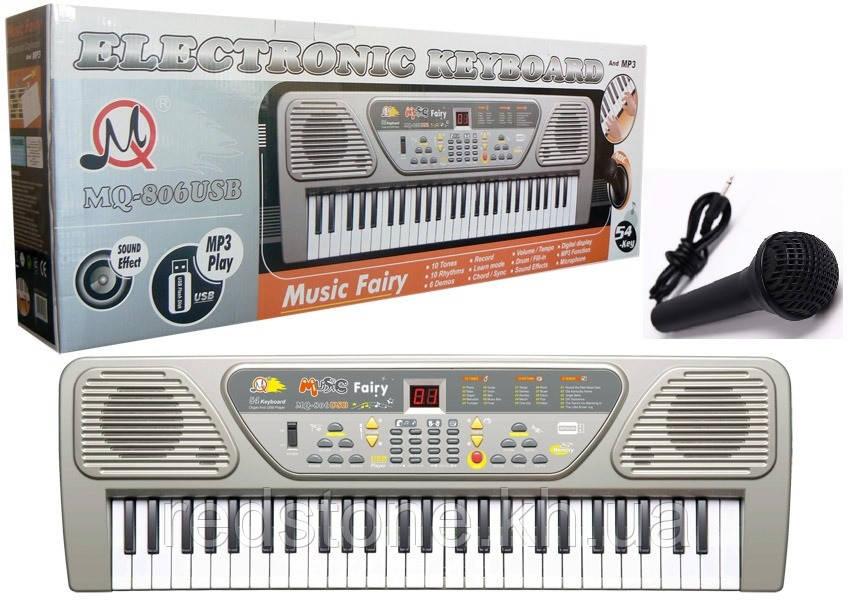 Пианино-cинтезатор MQ 806 USB (микрофон,54 клавиши,mp3,usb,2 динамика)