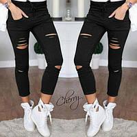 """Стильные женские брюки-леггинсы с разрезами и шнуровкой """"Next"""" однотонные черные"""