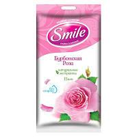Влажные салфетки Smile Бурбонская роза с натуральными экстрактами15 шт