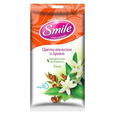 Влажные салфетки Smile Цветы апельсина и Аргана с натуральными экстрактами15 шт