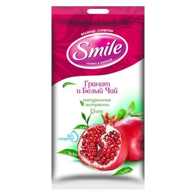 ВВлажные салфетки Smile Гранат и белый чай с натуральными экстрактами15 шт