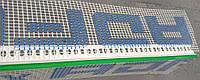 Уголок фасадный ПВХ с армирующей сеткой и капельником 2,5 м.п.