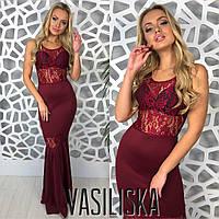 Женское красивое, изящное  платье в пол (4 цвета)