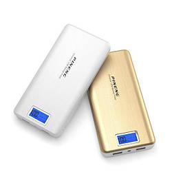 Мощный внешний аккумулятор Power Bank Pineng PN 999 20000mAh (100%Оригинал)
