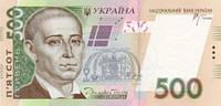 Деньги сувенирные 500 гривен . Пачка подарочных гривен 80 шт.