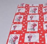 Бумага для упаковки подарков 10 м Новогодняя  Marry Christmas