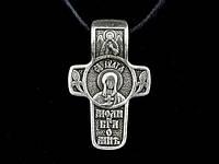 Именной нательный посеребренный крест Юлия