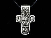 Именной нательный посеребренный крест Татьяна