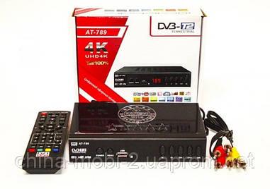 DVB-Т2 AT-789 TV тюнер Т2 4K 3D приймач для цифрового ТБ Terrestrial