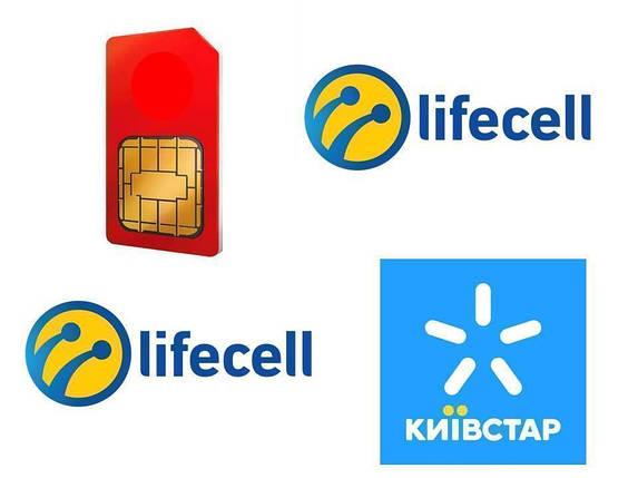 Квартет 066-22-066-22 073-22-066-22 063-22-066-22 0**-22-066-22 Vodafone, lifecell, lifecell, Киевстар, фото 2