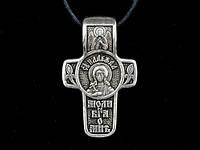 Именной нательный посеребренный крест Надежда